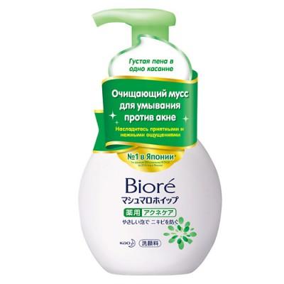 Очищающий мусс для умывания против акне Biore: фото