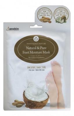 Маска для ног увлажняющая Anskin Natural & Pure Foot Moisture Mask 16мл: фото