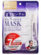 Маска с плацентой JAPAN GALS Pure5 Essential Mask 7 шт: фото