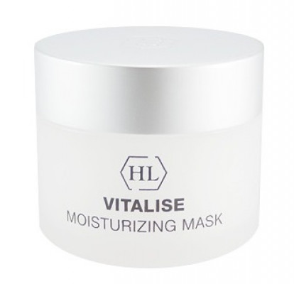 Маска увлажняющая Holy Land Vitalise Moisturizing Mask 50 мл: фото