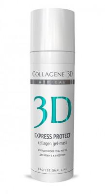 Кремс коллагеновый для кожи с куперозом Collagene 3D EXPRESS PROTECT 150 мл: фото