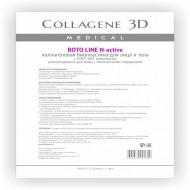 Биопластины для лица и тела N-актив Collagene 3D BOTO LINE с Syn®-ake комплексом А4: фото