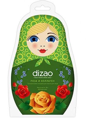 """Пузырьковая очищающая маска для лица DIZAO """"Роза и Коллаген"""": фото"""