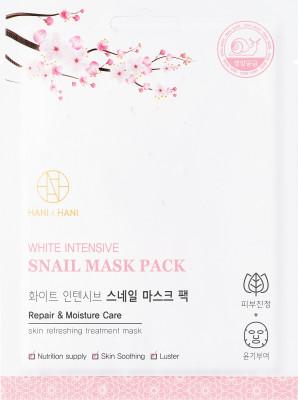 Тканевая маска с экстрактом муцина улитки HANIxHANI White Intensive Snail Mask Pack 25 мл: фото