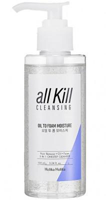 Гидрофильное масло-пенка, увлажняющее All Kill Cleansing Oil To Foam Moisture 155 мл: фото