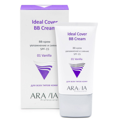 BB-крем увлажняющий SPF15 ARAVIA Professional Ideal Cover BB-Cream тон01 50мл: фото
