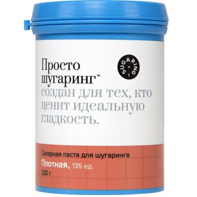 Сахарная паста для депиляции плотная  Gloria Просто Шугаринг 0,33 кг: фото