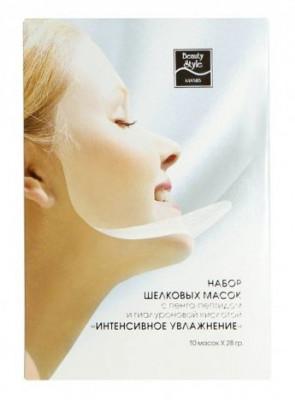 """Шелковая маска с пента-пептидом и гиалуроновой кислотой """"Интенсивное увлажнение"""" Beauty Style 28г: фото"""