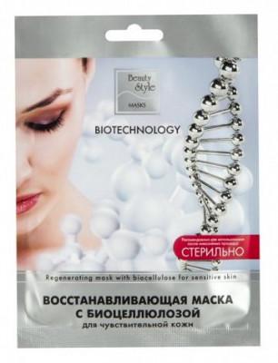 Восстанавливающая маска с биоцеллюлозой для чувствительной кожи Beauty Style: фото