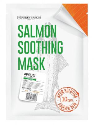Успокаивающая тканевая маска для лица FOREVERSKIN Salmon Soothing Mask 25 мл: фото
