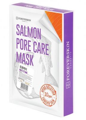 Набор масок для лица, сужающих поры FOREVERSKIN Salmon Pore Care Mask 25мл*10шт: фото