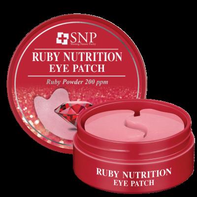Патчи вокруг глаз с экстрактом пудры рубина SNP RUBY NUTRITION EYE PATCH 60 шт: фото